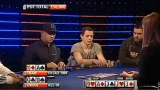 Tom Dwan vs JC Tran Party Poker Premier League