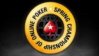 pokerstars scoop logo 2015 g