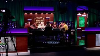 Aria SHR Bowl Cash Game