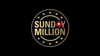 Sunday Million Logo