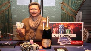 Yu Beiyan