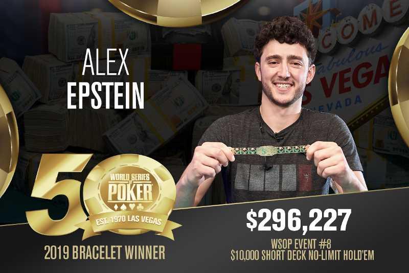 Alexander Epstein (US) - Sieger Event #8 WSOP 2019