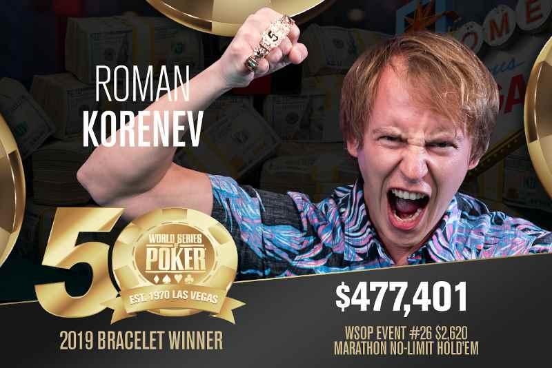 Roman Korenev (RU) - Sieger Event #26 WSOP 2019