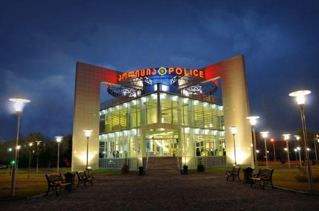 Polizeistation in Tiflis