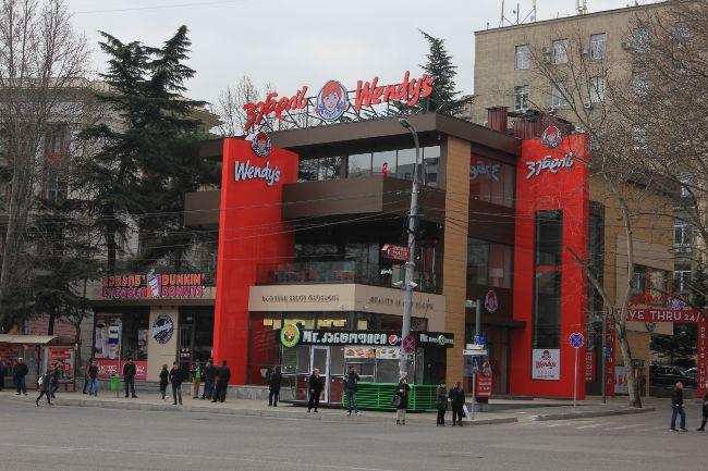 Modernes Georgien