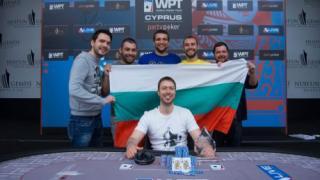 Atanas Kavrakov poker player winner wpt cyprus