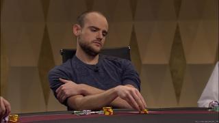 GHR PokerStarsDE Pius Heinz