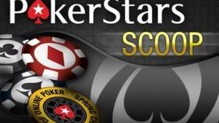 SCOOP Logo1