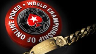 WCOOP Logo und Bracelet