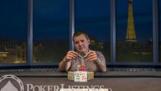 WSOP Bracelet Winner Darko Stojanovic2013 WSOP EuropeEV035K Mixed MaxFinal TableGiron8JG0692