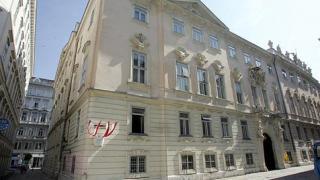 Oesterreichischer Verfassungsgerichtshof