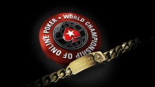 WCOOP Logo Bracelet 2014