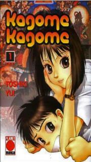 Kagome Kagome vol1
