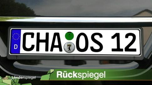 ruckblick 2012